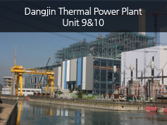 Dangjin Thermal Power PlantUnit 9&10