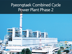 Pyeongtaek Combined Cycle Power Plant Phase 2